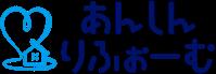 ハウスメンテ静岡・焼津   焼津藤枝島田の外壁塗装はハウスメンテ