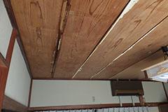 天井にシミ・カビがある