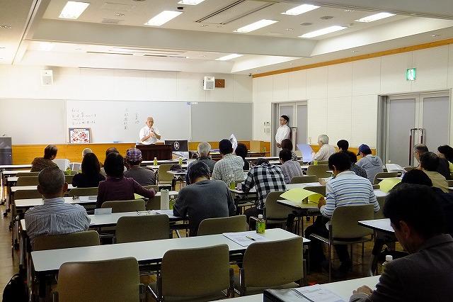 第180回 外壁の塗り替え講座 開催レポート 藤枝市生涯学習センター