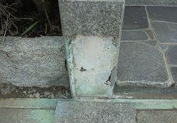 門塀タイル補修
