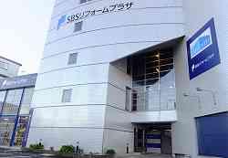 第212回 家の塗り替えセミナー in静岡市SBSリフォームプラザ開催レポート