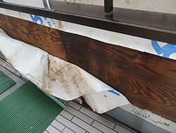 外壁貼り換え工事